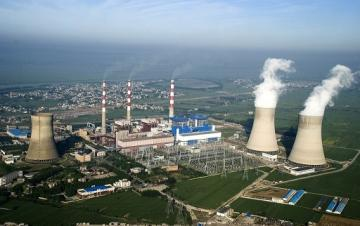 Huainan Coal-fired Power Plant